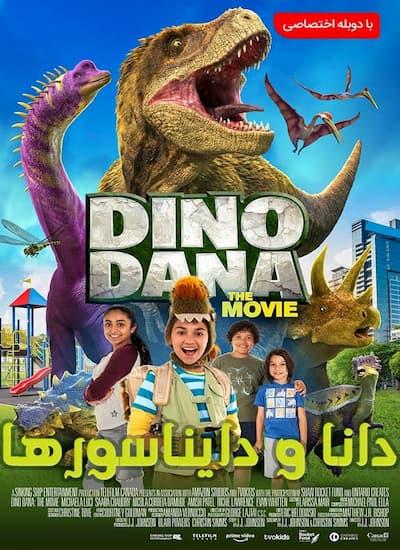 دانلود فیلم دانا و دایناسورها 2020با لینک مستقیم
