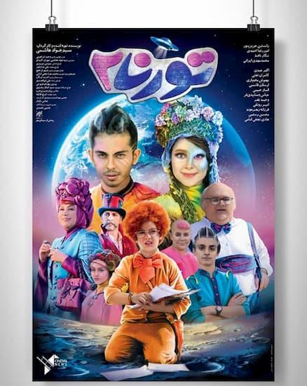 فیلم تورنادو 2+farsifilm.ir
