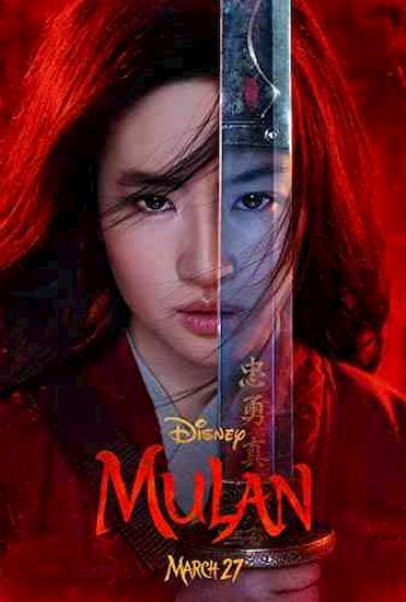مولان+mulan+ farsifilm.ir
