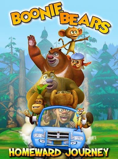 انیمشن خرس های بونی+farsifilm.ir