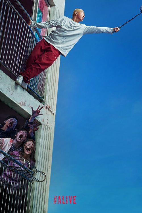 دانلود فیلم #Alive 2020 هشتگ زنده با زیرنویس فارسی