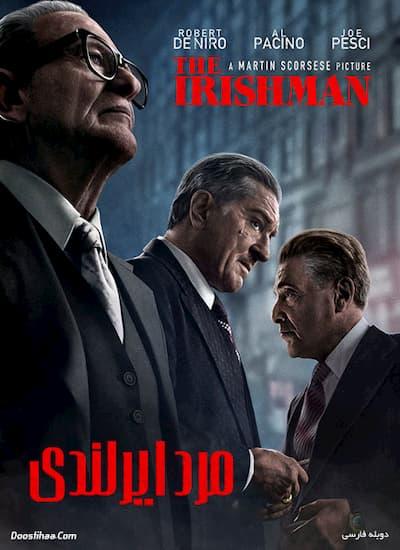 دانلود فیلم مرد ایرلندی با دوبله فارسی