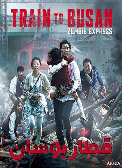 دانلود فیلم قطار بوسان Train To Busan 2 با زیرنویس فارسی