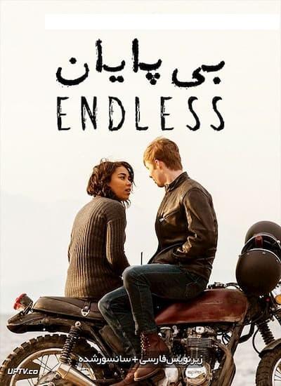 دانلود فیلم بی پایان Endless 2020 با زیرنویس فارسی