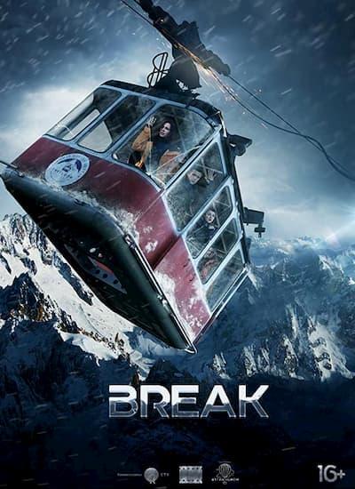 دانلود فیلم Break دوبله فارسی با لینک مستقیم