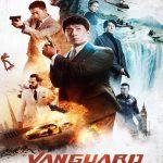 دانلود فیلم ونگارد Vanguard 2020 با لینک مستقیم