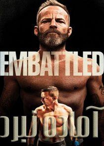دانلود رایگان فیلم آماده نبرد Embattled 2020