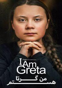 دانلود رایگان مستند I Am Greta 2020