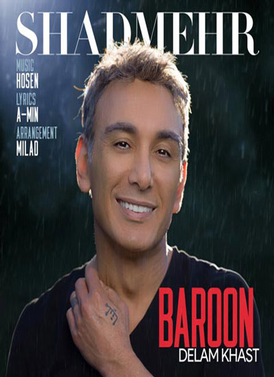 Shadmehr-Aghili---Baroon-De