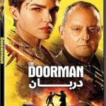 دربان The Doorman 2020