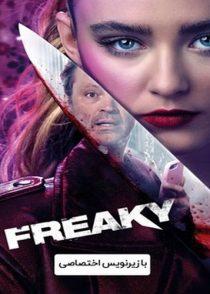 دانلود رایگان فیلم سینمایی دمدمی مزاج Freaky 2020