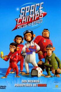 دانلودانیمیشن میمون های فضایی 2008با دوبله