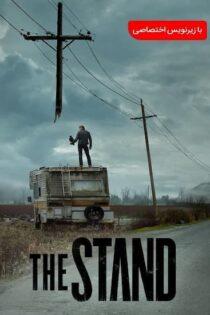 دانلود سریال مقاومت The Stand همراه با زیرنویس فارسی