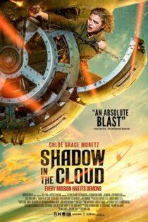 دانلود فیلم سایه در ابر Shadow in the Cloud 2020 با دوبله فارسی