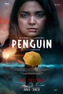 دانلود رایگان دوبله فارسیفیلم پنگوئن 2020Penguin