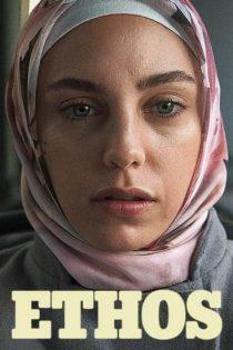 دانلود رایگان سریال سریال تقدیر Ethos با دوبله فارسی