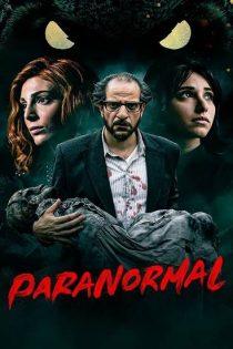 دانلود سریال ماوراء الطبیعه Paranormal 2020 دوبله فارسی