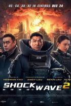 دانلود رایگانفیلم موج انفجار 2 Shock Wave با زیرنویس فارسی